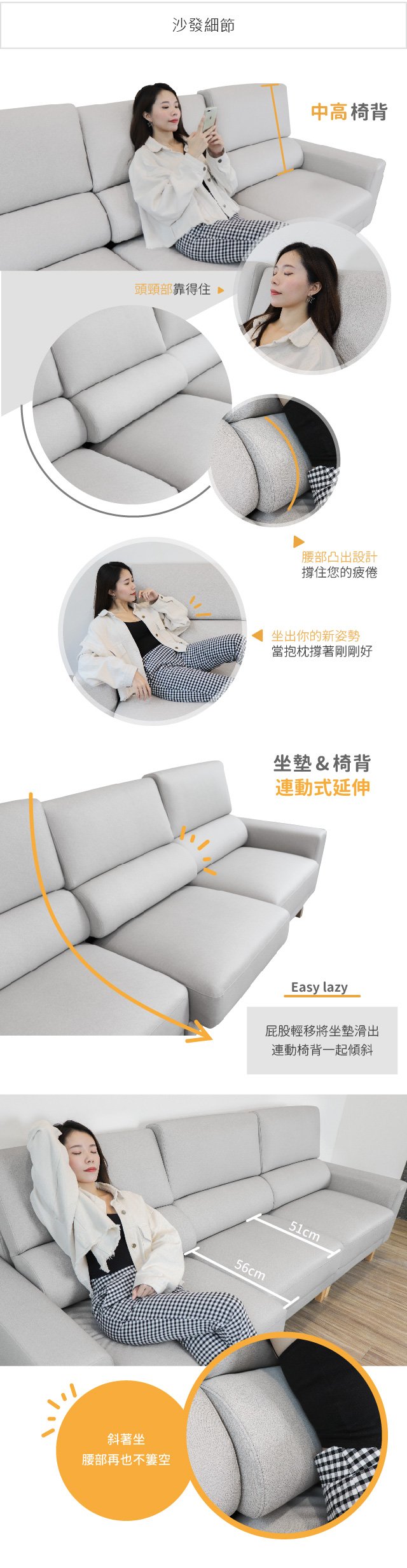 602台灣貓抓皮沙發支撐腰部滑動坐墊
