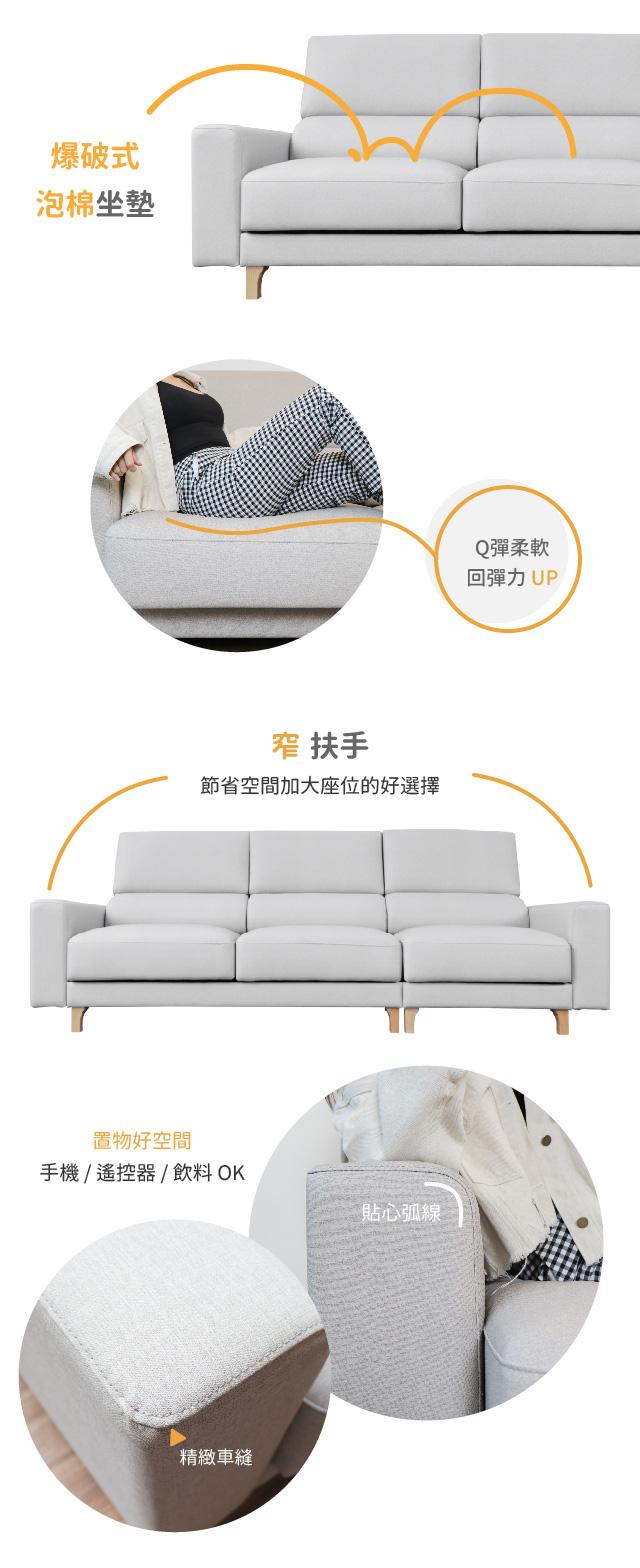 602台灣貓抓皮沙發最佳座感