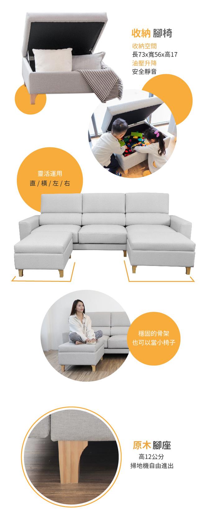 602台灣貓抓皮沙發收納腳椅
