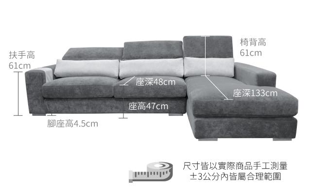 608沙發尺寸