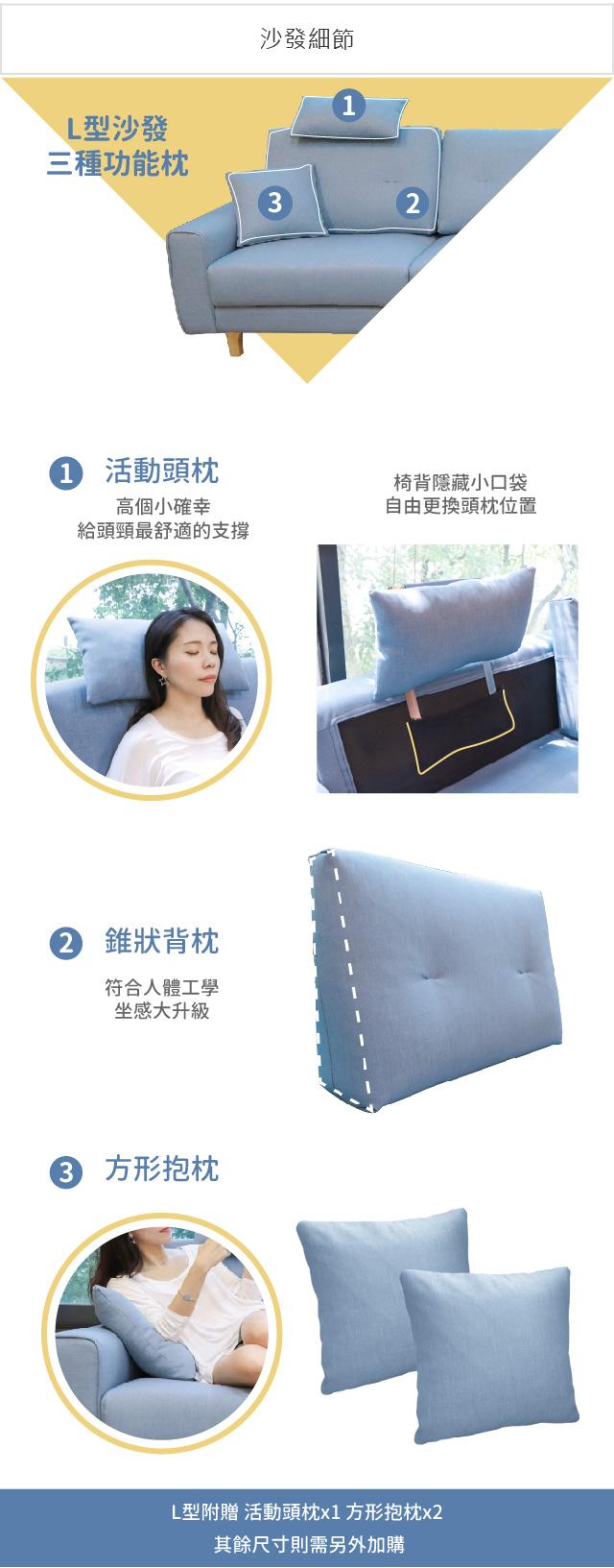617涼感沙發各式功能枕頭