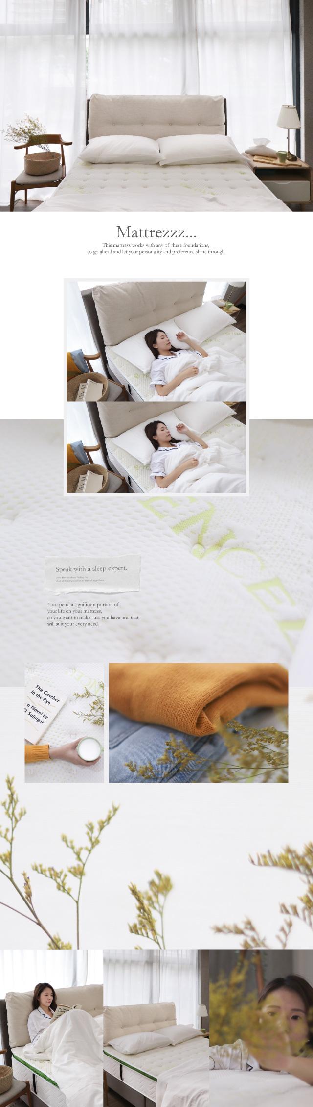 綠光床墊情境
